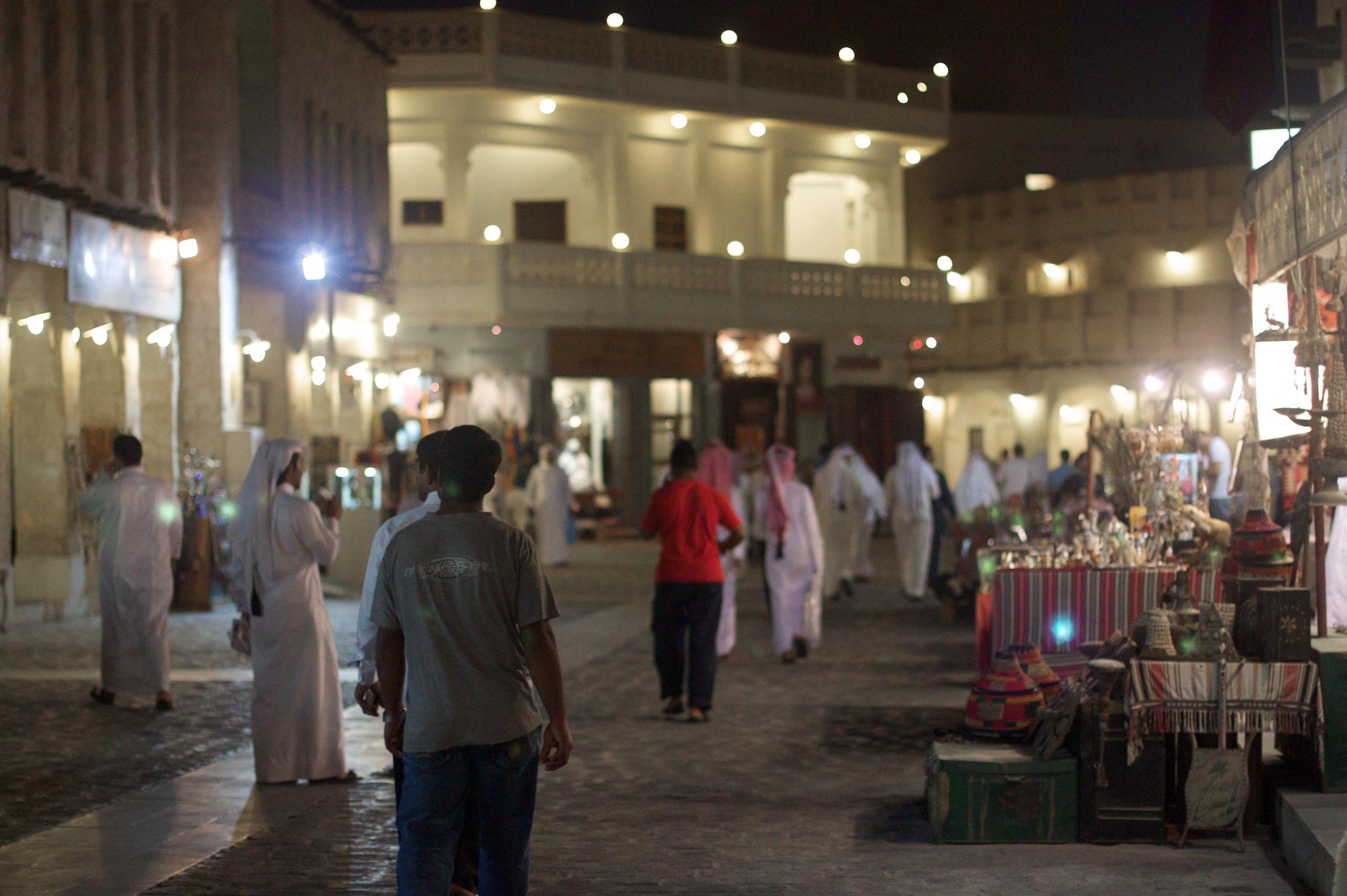 Déménager et Vivre au Qatar